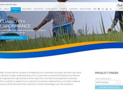 SABIC (UK) Ltd