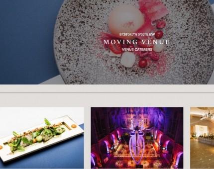 Moving Venue Caterers Ltd